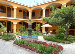 هوتل بوسادا تشينيمايا - باناجاشيل - شرفةمرصوفة