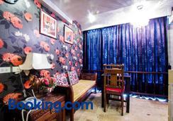 Sabai Sabai@Sukhumvit Hotel - Bangkok - Bedroom