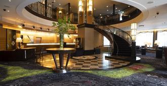 Kanazawa New Grand Hotel Prestige - Kanazawa - Lobby