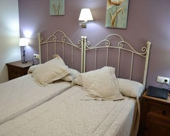 Hostal los Palacios - Albarracín - Bedroom