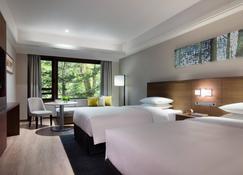Karuizawa Marriott Hotel - Karuizawa - Habitación