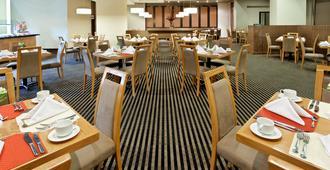 Crowne Plaza Monterrey Aeropuerto - Monterrey - Restaurant