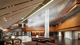 The Shilla Seoul - Seúl - Lobby