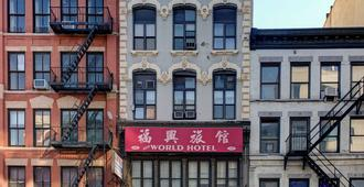 New World Hotel - New York - Gebouw