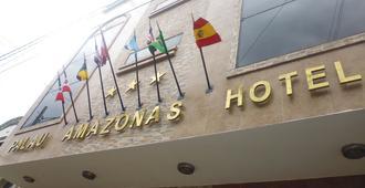 Palau Amazonas Hotel - איקיטוס