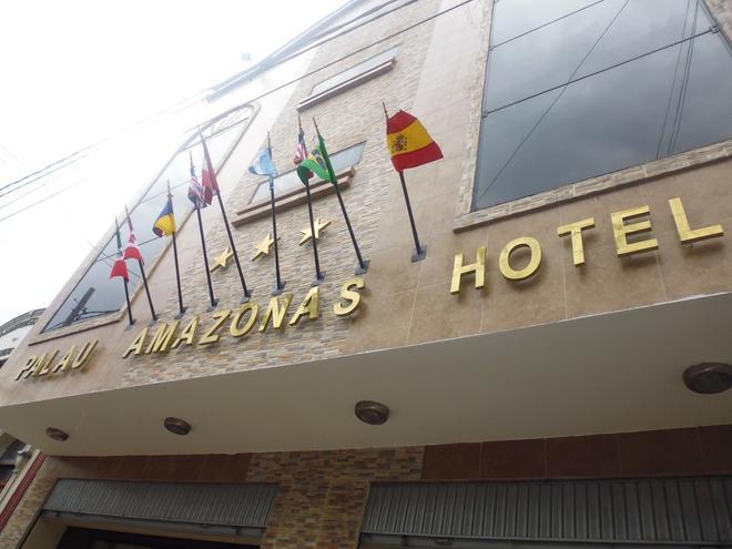 帕勞亞馬佐納酒店 - 伊基多斯 - 伊基托斯 - 建築