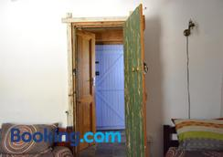 Aloe Guest House - Prince Albert - Bathroom
