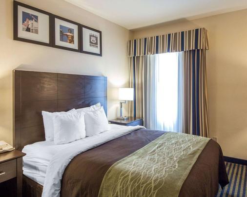土爾沙市中心西部品質酒店 - 土爾沙 - 圖爾薩 - 臥室
