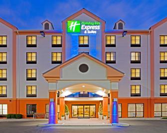 Holiday Inn Express Hotel & Suites Meadowlands Area, An IHG Hotel - Carlstadt - Будівля