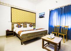 Hotel Ashrey - Dehradun - Makuuhuone