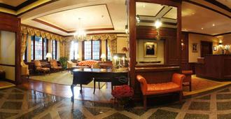 The Wall Street Inn - Nueva York - Lobby