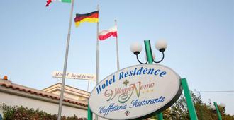 Hotel Residence Nemo - Brindisi