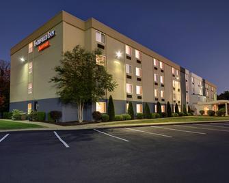 Fairfield Inn by Marriott New Haven Wallingford - Wallingford - Building