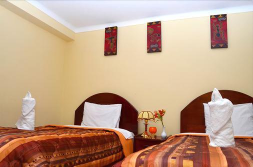 馬爾曼雅旅館飯店 - 庫斯科 - 臥室