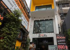 2 Feel Bed Station - Udon Thani - Toà nhà