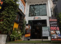 2 Feel Bed Station - Udon Thani - Edificio