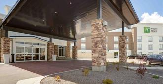 Holiday Inn Express & Suites North Platte - North Platte - Gebäude