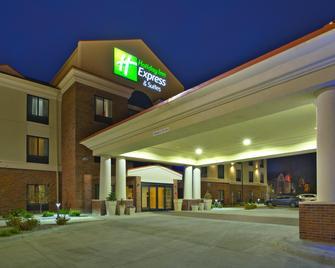 Holiday Inn Express & Suites Springfield - Dayton Area - Springfield - Gebäude