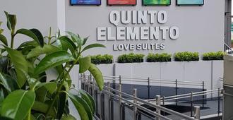 Quinto Elemento - Mexico City