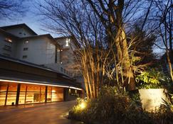 Nishimuraya Hotel Shogetsutei - Toyooka - Building