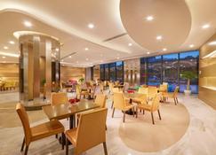 Holiday Inn Express Nantong Downtown - Nantong - Restaurant