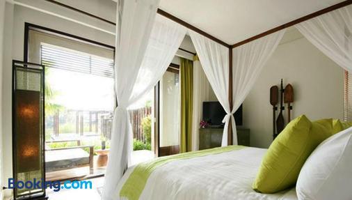 Pattara Resort & Spa - Phitsanulok - Phòng ngủ