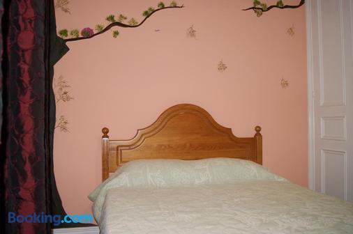 Azores Dream Hostel - Ponta Delgada (Açores) - Bedroom
