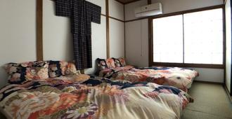 Not Ninja Osaka Hirano #1 - Osaka - Bedroom