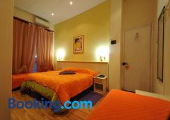 Hotel Alexander - San Remo - Phòng ngủ