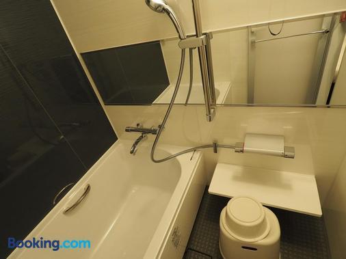 Haneda Inn - Tokyo - Bathroom