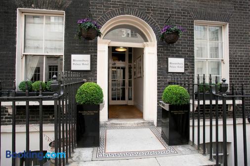 Bloomsbury Palace Hotel - London - Building