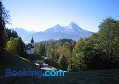 Gasthof Und Hotel Maria Gern - Berchtesgaden - Outdoor view