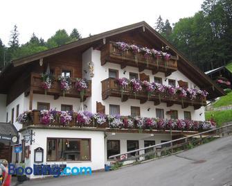 Gasthof Und Hotel Maria Gern - Berchtesgaden - Building