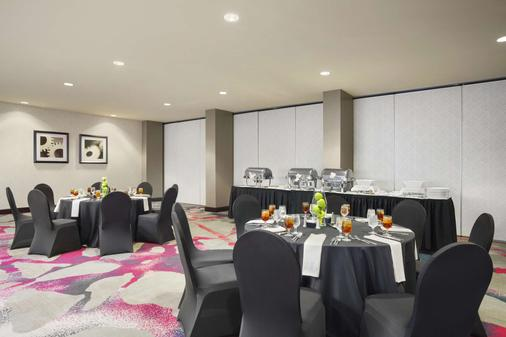 DoubleTree by Hilton Hotel Dallas - DFW Airport North - Irving - Sảnh yến tiệc