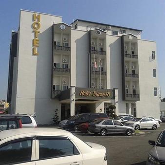 Hotel Suria 18 - Ipoh - Toà nhà