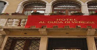 Hotel Al Duca Di Venezia - Veneza - Comodidades da propriedade