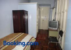 Hostal Juana de Arco - Quito - Phòng ngủ