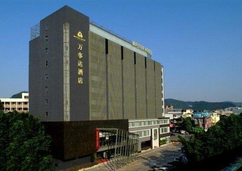 Master - Guangzhou - Building