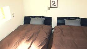 Nice Hostel Yotsugi - Tokio - Habitación
