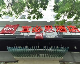ibis Xiamen Kaiyuan - Xiamen - Building