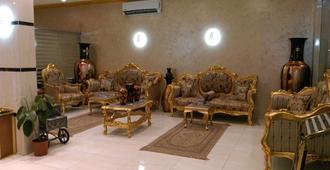 La Fontaine Sarat Abha Hotel - Abha