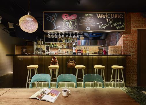 Taipei Taipei Hostel - Taipei - Bar