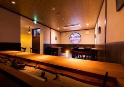 Nazuna Kyoto Nijo-tei - Kyoto - Restaurant