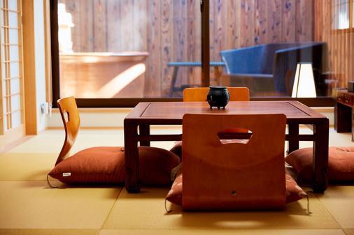 Nazuna Kyoto Nijo-tei - Kyoto - Dining room