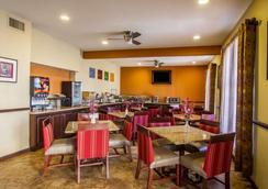 Comfort Inn West - Phoenix - Nhà hàng