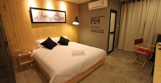 P24@Kaset - Bangkok - Habitación