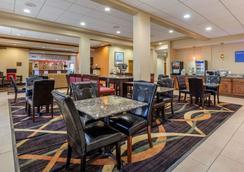 Comfort Inn & Suites Kenosha - Kenosha - Restaurant