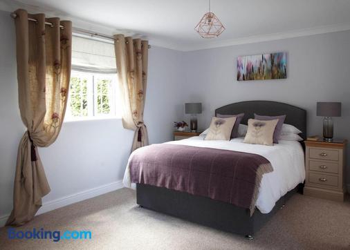 Cricketfield House - Guest House - Σόλσμπερι - Κρεβατοκάμαρα