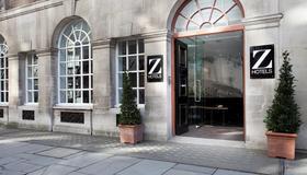Z Hotel Victoria - London - Building