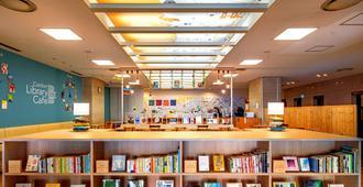 Comfort Hotel Hakata - Fukuoka - Bar